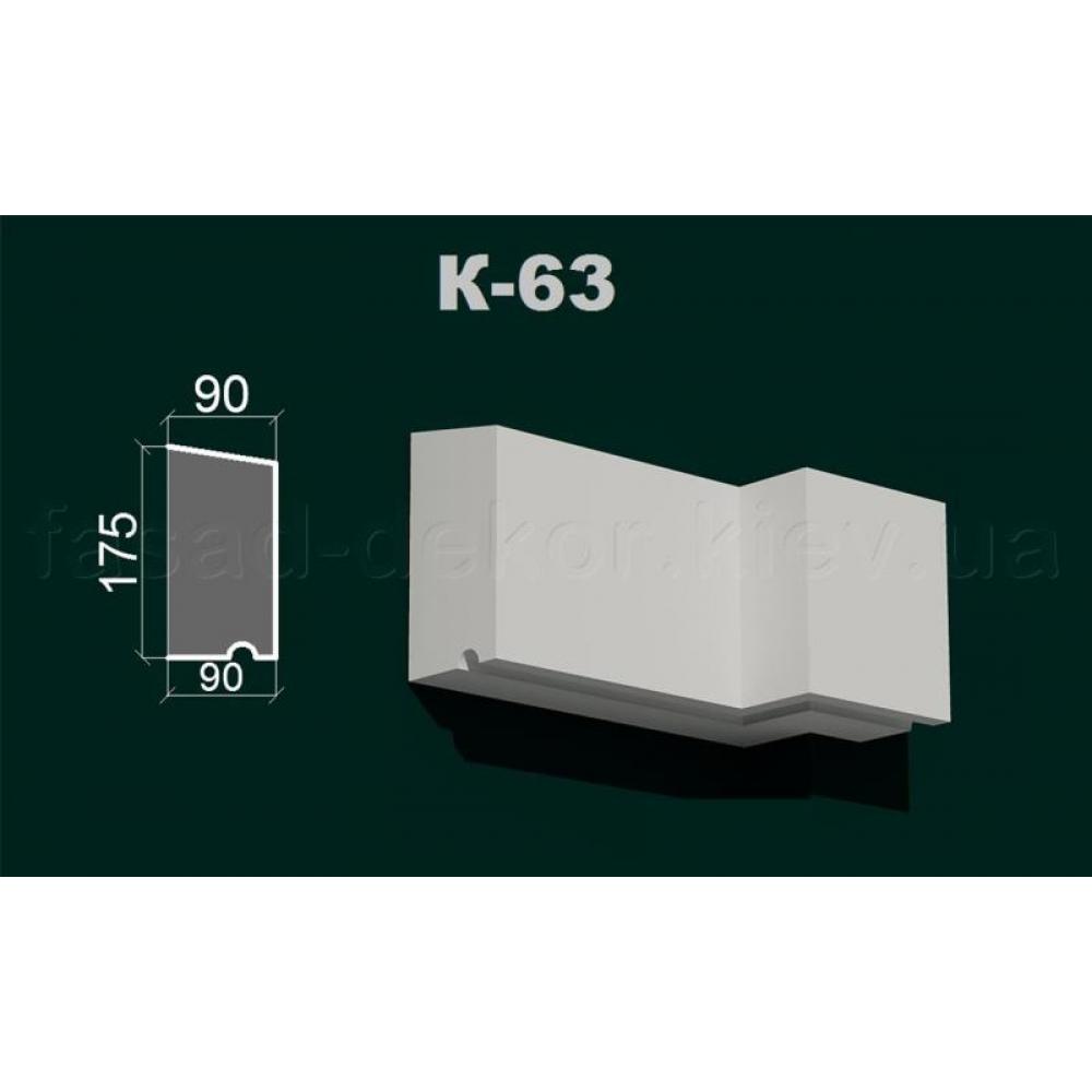 Карниз К-63